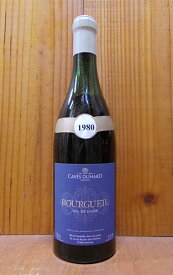 ブルグイユ 1980年 究極限定秘蔵古酒 カーヴ・デュアール(ダニエル ガテ家) 至高の古酒コレクション AOCブルグイユ フランス しっかり重口 40年熟成Bourgueil 1980 Caves Duhard (Collection et de Gastronomie) AOC Bourgueil