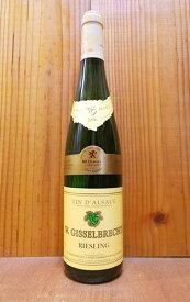 【6本以上ご購入で送料・代引無料】アルザス リースリング 2016 ドメーヌ ウィリ ギッセルブレッシュトゥ元詰 AOCアルザス パリ農業コンクール金賞受賞酒 フランス 白ワイン ワイン 辛口 750mlALSACE Riesling [2016] Willy GISSELBRECHT AOC Alsace