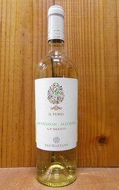 イル プーモ ソーヴィニヨン マルヴァジーア 2018 カンティーネ サン マルツァーノ社 IGPサレント イタリア 白ワイン ワイン 辛口 750mlIL PUMO Sauvignon Malvasia [2018] San Marzano Vini S.p.A Salent IGP
