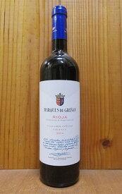 マルケス デ グリニョン セレクション エスペシャル クリアンサ 2014 (カルロス ファルコ) 正規 赤ワイン 辛口 フルボディ 750ml スペイン リオハMarques de Grinon Selleccion Especial Crianza [2014] DOC Rioja