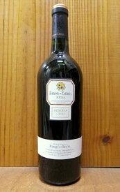 マルケス デ リスカル バロン デ チレル リセルバ 2010 DOC リオハ スペイン リオハ 赤ワイン 辛口 フルボディ 750mlBARON de CHIREL Reserva [2010]