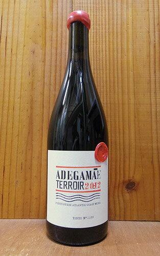 2012年 アデガマイン テロワール ティント 2012 ロウ封印キャップ ポルトガル 赤ワイン ワイン 辛口 フルボディ 750mlADEGAMAE Terroir tinto [2012] Vinho Regional Lisboa 14.5% Wine makers (Anselmo Mendes & Diogo Lopes)