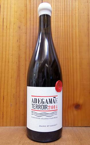 2014年 アデガマイン テロワール ブランコ 2014 アデガマイン社 ポルトガル ヴィーニョ レジョナル ロウ封印キャップ 重厚ボトル Grandes Escolhas誌でベスト30ワインに選出 白ワイン ワイン 辛口 750mlADEGAMAE Terroir Lisbga Blanco [2014]