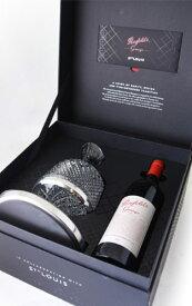 【豪華ギフトセット】ペンフォールズ グランジ&サン ルイ リミテッド エディション 正規品 サン ルイのデキャンター&グランジ[2012]年セット 赤ワイン ワイン 辛口 フルボディ 750ml Penfolds Grange [2012] & St.Louis AEVUM Crystal Decanter DX Gift set