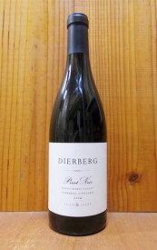ディアバーグ (スターレーン) ヴィンヤード ピノ ノワール 2014 サンタ マリア ヴァレー AVA 赤ワイン 辛口 フルボディ 750mlDIERBERG Vineyard Pinot Noir [2014] Santa Maria Valley Dierberg Vineyard