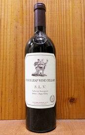 スタッグスリープ ワイン セラーズ カベルネ ソーヴィニヨン S.L.V 2014 (ワインメーカー ニッキ プリュス) 正規 アメリカ 赤ワイン ワイン 辛口 フルボディ 750mlSTAG'S LEAP WINE CELLARS Cabernet Sauvignon S.L.V [2014] Napa Valley