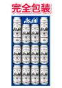 【完全包装】【同梱不可】アサヒ スーパードライ缶ビールセット 350ml×10本 500ml×2本 AS-3N カンビール ビールセット【ギフト】【お歳暮】ASAHI SUPER DRY BEER SET 350ml×10 500ml×2 AS-3N