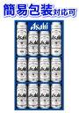 【簡易包装対応可】【同梱不可】アサヒ スーパードライ缶ビールセット 350ml×10本 500ml×2本 AS-3N カンビール ビールセット【ギフト】【お歳暮】ASAHI SUPER DRY BEER SET 350ml×10 500ml×2 AS-3N