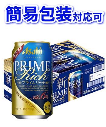 【簡易包装対応可】【同梱不可】アサヒ プライムリッチ 350ml缶ケース 350ml×24本 (24本入り)【ビール】【国産】【缶ビール】【ギフト】【お中元】【御中元】Asahi Prime Rich BEER SET 350ml×24