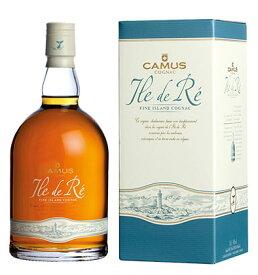 【箱入 正規品】イル ドレ ファインアイランド カミュ コニャック ブランデー 700ml 40%Ile de Re Fine Island CAMUS Cognac 700ml 40%