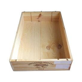 【代金引換不可】【他の商品との同梱不可】ワイン木箱 6本用木箱 平箱【DIY D.I.Y.】