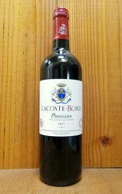 【6本以上ご購入で送料・代引無料】シャトー ラコスト ボリー 2011 AOCポイヤック (メドック グラン クリュ クラッセ格付第五級 シャトー グラン ピュイ ラコストの2ndラベル) 赤ワイン ワイン 辛口 フルボディ 750mlChateau LACOSTE BORIE [2011] AOC Pauillac