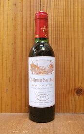 シャトー スタール 1975 ハーフサイズ AOCサンテミリオン グラン クリュ クラッセ (サンテミリオン 特別級) 赤ワイン ワイン 辛口 フルボディ 375ml (シャトー・スータール)Chateau Soutard [1975] Half Size AOC Saint-Emillion Grand Cru Classe