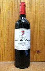 シャトー ベレール ラグラーヴ (ベル エール ラグラーヴ) 1988 AOCムーリス フランス 赤ワイン ワイン 辛口 フルボディ 750mlChateau Bel-Air-Lagrave [1988] AOC Moulis-en-Medoc Cru Bourgeois