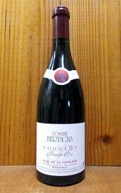 2015年 ヴージョ プルミエ クリュ 一級 クロ ド ラ ペリエール モノポール 2015 ドメーヌ ベルターニャ家 赤ワイン ワイン 辛口 フルボディ 750mlVougeot 1er Cru Clos de la Perriere Monopole [2015] Domaine Bertagna AOC Vougeot 1er Cru
