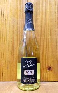 サディ マロ シャンパーニュ ク ド フードル プルミエ クリュ 一級 ミレジム 2011 ブラン ド ブラン AOCミレジム シャンパーニュ フランス 白 泡 ワイン シャンパン 辛口 750mlSadi Malot Champagne 1er Cr