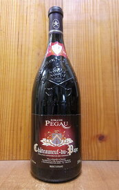 【大型ボトル】シャトーヌフ デュ パプ キュヴェ ダ カポ 2000 マグナムサイズ ドメーヌ ペゴー パーカーポイント100点満点獲得ワイン 赤ワイン ワイン 辛口 フルボディ 1500ml 1.5LChateauneuf Du Pape Cuvee DA CAPO [2000] M.G Domaine PEGAU