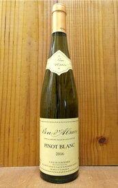 アルザス・ピノ・ブラン[2016]年・テュルクハイム葡萄栽培者組合・AOC・アルザスVin d'Alsace Pinot Blanc [2016] La Cave des Vignerons a Turckheim
