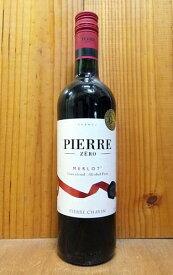 ピエール ゼロ メルロー NV ノンアルコール (ノンアルコール0.0%) ピエール シャヴァン ヴィーガン認定 ハラール認証取得 赤 ミディアムボディ ワイン 750mlPierre Zero MERLOT NV alc 0.0%