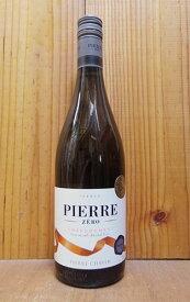 ピエール ゼロ シャルドネ NV ノンアルコール(ノンアルコール0.0%) ピエール シャヴァン ヴィーガン認定 ハラール認証取得 ノンアルコールワイン 白 750ml (ピエール・シャヴァン) (ピエール・ゼロ)Pierre Zero Chardonnay NV alc 0.0%