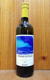 ビービー グラーツ ヴェルメンティーノ 2014 ビービー グラーツ元詰 ヴェルメンティーノ100% IGTトスカーナ 白ワイン ワイン 辛口 750mlVERMENTINO [2014] Az.Agr.BIBI GRAETZ IGT Toscana