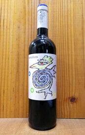 【6本以上ご購入で送料無料】コモロコ 2018 D.O.フミーリャ (モナストレル100%) オロワインズ (ジル家元詰)・ ワイン王国 満点5つ星 Top of Top (5つ星の中の5つ星)獲得 正規品 スペイン 赤ワイン ワイン 辛口 ミディアムボディ 750ml