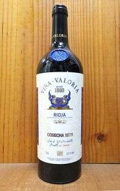 ビーニャ バロリア グラン レゼルバ コセチャ 1973 46年熟成ワイン スペイン DOCaリオハ 赤ワイン ワイン 辛口 フルボディ 750mlVina Valoria Gran Reserva [1973] D.O.C.a RIOJA