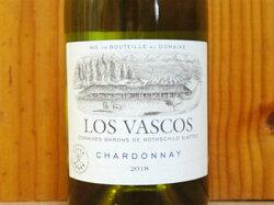 【12本ご購入で送料・代引無料】ロス ヴァスコス シャルドネ 2018 ドメーヌ バロン ド ロートシルト (シャトー ラフィット ロートシルト家) 白ワイン ワイン 辛口 750mlLOS VASCOS Chardonnay [2018] Domaine Barons de Rothschild (Lafite)