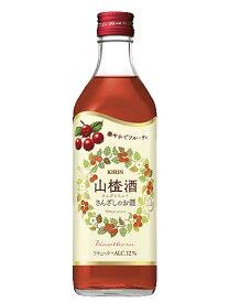 キリン 山査子酒 サンザシチュウ 500ml