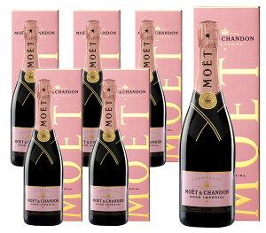 【送料無料 6本セット】モエ エ シャンドン ブリュット アンペリアル ロゼ N.V 正規 箱付 750ml シャンパン シャンパーニュMOET & CHANDON Rose Brut Imperial Gift Box
