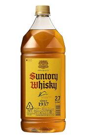 【大容量 ペットボトル】【正規品 2700ml】サントリー ウイスキー 新角瓶 正規品 ブレンデッド ジャパニーズ ウイスキー 2700ml 40% 新 角瓶 新角瓶 ハードリカー