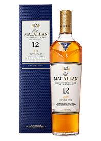【正規品 箱入】マッカラン ダブルカスク 12年 ヨーロピアンシェリー樽&アメリカンシェリー樽 ハイランド シングル モルト スコッチ ウイスキー 700ml ハードリカー【whisky_YM12TH】
