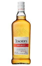 【正規品】ティーチャーズ セレクト ブレンデッド スコッチ ウイスキー 700ml 40%TEACHERS SELECT BLENDED SCOTCH WHISKY 700ml 40%