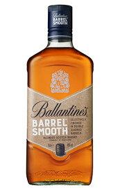【正規品】バランタイン バレルスムース ブレンデッド スコッチ ウイスキー 700ml 40%BALLANTINES BARREL SMOOTH BLENDED SCOTCH WHISKY 700ml 40%
