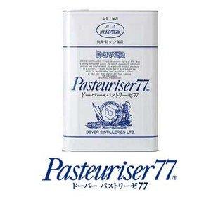 ドーバー パストリーゼ 77 17200ml(15kg) スチール缶入 アルコール消毒液 抗菌 食品保存 防カビ 食品直接噴霧 安全 無害 アルコール度数77° パストリーゼ77 Pasteuriser 77
