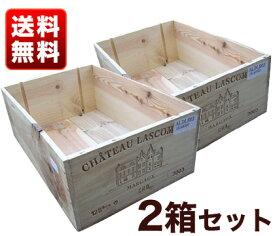 【送料無料】【代金引換不可】【他の商品との同梱不可】ワイン木箱 12本用×2箱セット【DIY D.I.Y.】
