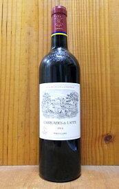 カリュアド ド ラフィット 2016 シャトー ラフィット ロートシルト メドック プルミエ グラン クリュ クラッセ 格付第一級 セカンド ラベル 赤ワイン ワイン 辛口 フルボディ 750mlCARRUADES de LAFITE [2016] Chateau Lafite-Rothschild (2nd)