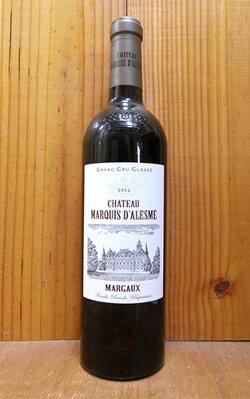 【6本以上ご購入で送料・代引無料】シャトー マルキ ダレーム ベケール(ベッカー)2014 メドック グラン クリュ クラッセ メドック格付第3級 AOCマルゴー フランス 赤ワイン ワイン 辛口 フルボディ 750mlChateau MARQUIS D'ALESME BECKER [2014] du Medoc en 1855