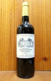 シャトー モンドット ベリル 1992 AOCサンテミリオン ピエール イベール家 フランス 赤ワイン ワイン 辛口 フルボディ 750mlChateau Mondotte Bellisle [1992] AOC Saint-Emilion (Gurand Cru)