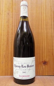 ショレイ レ ボーヌ 2002 ルー デュモン レア セレクション フランス ブルゴーニュ 赤ワイン ワイン 辛口 ミディアムボディ 750mlChorey Les Beaune [2002] Lou Dumon Lea Selection AOC Chorey Les Beaune