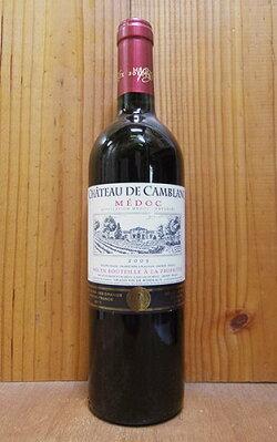シャトー ド カンブラン 2009 AOCメドック シャトー元詰 フィリップ フリアン家 フランス ボルドー メドック 赤ワイン ワイン 辛口 フルボディ 750mlChateau de CAMBLANC [2009] AOC Medoc (Philippe Friand) (Grands Vins Macon Medaille d'Or)