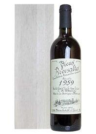 【豪華木箱入】リヴザルト 1959 ドメーヌ サント ジャクリーヌ元詰 AOCリヴザルト 豪華ギフト木箱入り 赤ワイン ワイン 甘口 ヴァン ド ナチュレ 750mlRivesaltes [1959] Domaine Sainte Jaqueline AOC Rivesaltes Wooden Box
