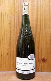 コトー デュ レイヨン ショーム 1993 ドメーヌ ミッシェル ブルアン元詰 AOCコトー デュ レイヨン フランス 白ワイン ワイン 甘口 750mlCoteaux du Layon Chaume [1993] Domaine Michel Blouin AOC Coteaux du Layon