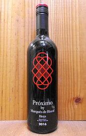 マルケス デ リスカル プロキシモ 2016年 D.Oリオハ 赤ワイン 辛口 ミディアムボディ 750ml スペイン リオハMarques de Riscal PROXIMO [2016] D.O Rioja