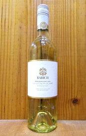 バビッチ マールボロ ソーヴィニヨン ブラン 2018 バビッチ ワインズ ニュージーランド マールボロ 正規 ワイン 白ワイン 辛口 750ml (バビッチ・マールボロ・ソーヴィニヨン・ブラン)Babich Marlborough Sauvignon Blanc [2018]