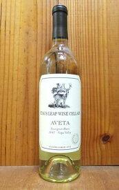 スタッグス リープ ワインセラー アヴィータ ソーヴィニヨン ブラン 2017 ワインメーカー ニッキ プリュス 正規品 アメリカ合衆国 カリフォルニア ナパ ヴァレー 白ワイン ワイン 辛口 750ml
