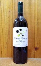 シャトー メルシャン 甲州小樽仕込み 2015 日本ワイン 白ワイン ワイン 辛口 750mlChateau Mercian Koshu Bannel Femented [2015] Chateau Mercian 11.5%