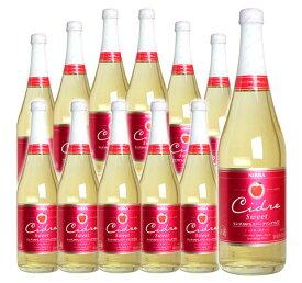 【送料無料 12本セット】ニッカ シードル スイート やや甘口 リンゴ100% スパークリングワイン 糖分 香料 着色料 無添加 720ml 3%NIKKA CIDRE SWEET APPLE SPARKLING WINE 720ml 3% 【日本ワイン】