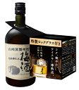 【正規品/オリジナルグラス付き】サントリー 山崎蒸留所貯蔵 焙煎樽仕込み 梅酒 660ml 14% 日本産 国産 ジャパニーズ…