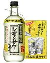 【専用グラス付】こだわり酒場のレモンサワーの素 サントリー ソーダ割専用 25度 500ml 瓶 リキュール
